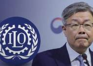 정부, ILO 핵심협약 비준 절차 착수…통과까지는 '험로'