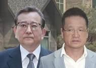윤중천, 강간치상 혐의 구속…'김학의 수사' 새 국면