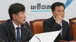 """손학규 면전서 """"나이 들면 정신 퇴락""""…바른미래 '점입가경'"""