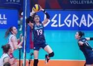 여자배구 대표팀, 세계 1위 세르비아에 1-3 역전패