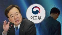 고위 외교관, '한·미정상 통화내용' 강효상 의원에 유출