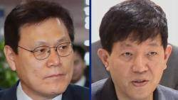 """최종구 """"무례한 언사""""…'타다' 이재웅 """"출마하시려나"""""""