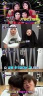 셀럽파이브, '판벌려' 티저 공개! 요절복통 출사표 전쟁