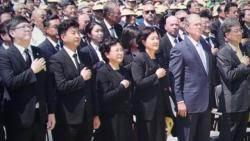"""[이 시각 뉴스룸] 노무현 10주기…부시 """"인권 헌신한 지도자"""""""