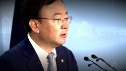강효상 '외교기밀' 잇단 공개…한국당 내서도 '비판 목소리'