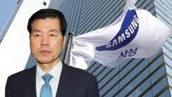 '삼바 증거인멸 지시 혐의' 김태한 대표 오늘 구속 기로
