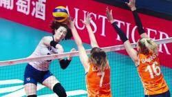 한국 여자배구, 네덜란드에 패배…리그 첫주 3연패