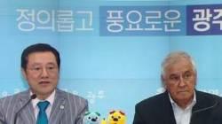 """""""북한, 7월 광주 세계수영선수권대회 불참 뜻 밝혀"""""""