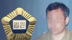'숙명여고 문제유출' 1심, 쌍둥이 아빠에 징역 3년 6개월