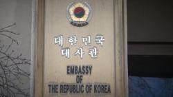 '기밀 무단열람' 더 있다…외교부, 다른 외교관 2명도 징계 검토