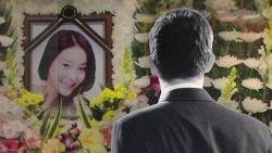 장자연 소속사 대표 김모씨 '위증 혐의' 수사 착수