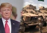 """미 """"중동에 추가 파병"""" 긴장 고조…트럼프, 일본 방문"""