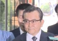 대통령 기록관 수색…'박근혜 청와대 외압' 수사 분수령