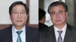 """양정철-서훈 회동 파문…야당 """"국정원 중립 위반"""" 반발"""