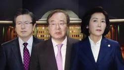 한국당, '국민 알 권리' 주장하지만…보수인사도 줄줄이 '질타'