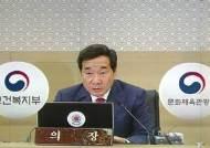 '게임중독 질병' 부처간 이견…국무조정실이 조율 나선다