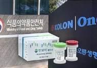 국산 '신약의 꿈'서 '사기극' 결말…제2 황우석 사태 되나