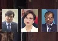 """양정철·서훈 회동 동석 기자 """"선거 얘기 없었다…사적 자리"""""""