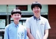 지갑 찾아준 중학생들…'피자 125판'으로 돌아온 선행
