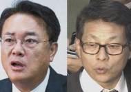 정진석·차명진 '세월호 막말'…한국당 '솜방망이 징계'