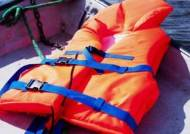 파리 센강, 코타키나발루에도…'안전불감증' 패키지 수두룩