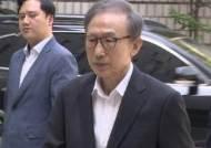 [비하인드 뉴스] '김경수처럼…' MB 보석조건 변경 신청