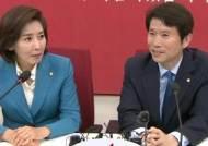 """""""원내대표 회동 제안"""" vs """"그런 적 없다""""…5월 국회도 빈손"""