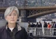 """강경화 """"유실 방지망 설치 어려워…배 주변 구조물 검토"""""""