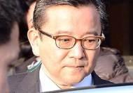 [속보] 김학의, '성접대 동영상' 6년 만에 기소 …곽상도 무혐의