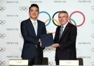 JTBC, 2026년~2032년 동·하계 올림픽 한국 중계권 획득