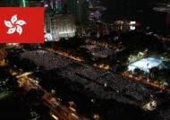 홍콩 시민 18만명 촛불…'천안문 사건 30주년' 추모집회