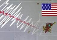 미 캘리포니아 수십 차례 작은 지진…대형 강진 전조?