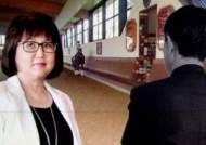 [이 시각 뉴스룸] 최순실 '집사' 체포…삼성 '승마지원' 관여 의혹