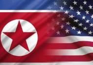 """미국의 '불량국가' 규정에 북한 반발 """"주시하고 있다"""""""