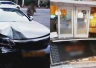 """신호등 들이받고 식당 돌진…70대 택시 기사 """"급발진"""" 주장"""