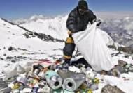 '대청소' 에베레스트서 쓰레기 11톤…시신 4구도 발견