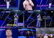 '스테이지K' 장안의 화제 'MC 전현무 댄스타임' 인기 비결은?