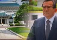 김학의 검증보고서엔 '영상' 언급…어느 선에서 묻혔나