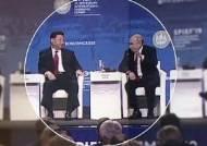 중국 편드는 푸틴…'화웨이 압박'하는 미국 거센 비난