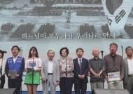 박종철 열사 스러져 간 그곳서…'6·10 민주항쟁 기념식'