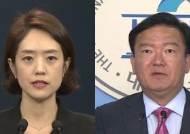 """""""청와대 대변인 하지 않았나"""" 고민정, 민경욱에 '일침'"""