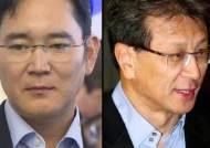 '이재용 최측근' 정현호 소환…삼바 증거인멸 등 조사