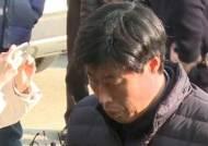 [뉴스브리핑] '가이드 폭행' 박종철 전 예천군의원, 벌금 300만원