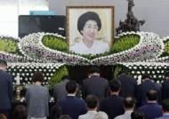 북한에 이희호 여사 부음 전달…조문단 파견 가능성