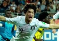 '최준 결승골' 한국 U-20 대표팀, 사상 첫 결승 진출