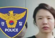 경찰 초기대응 부실→증거 부족…'정황'뿐인 수사 결과