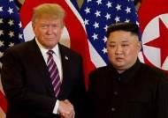 """""""김정은에게 아름다운 친서 받아""""…비핵화 협상 물꼬 트일까"""