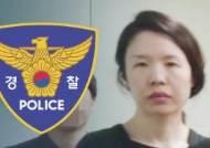 석 달 전 '고유정 의붓아들 의문사'…경찰 수사 본격화