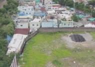 반환된 부산 미군기지 '다이옥신 범벅'…불안한 시민들
