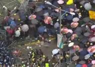 '우산으로 곤봉에 맞선' 홍콩 시위…'무력충돌' 부상자 속출